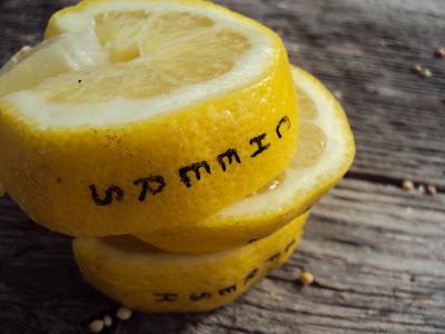 lemon words