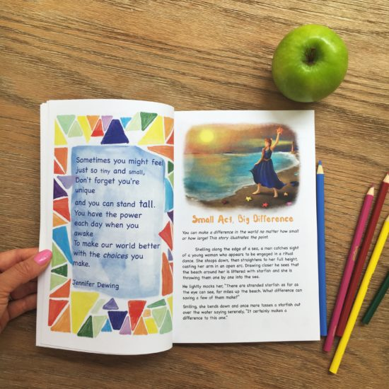 Must Have Big Life Journal For Your Kids Ages 6-11 www.herviewfromhome.com